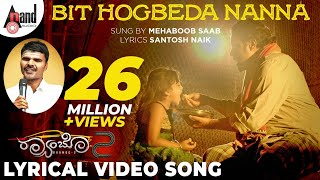 Bit Hogbeda | Raambo-2 | Mehaboob Saab | New Lyrical Video 2018 | Sharan | Arjun Janya