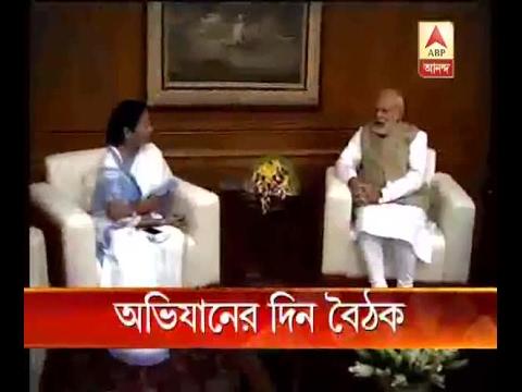 Mamata Banerjee to meet Narendra Modi on Thursday