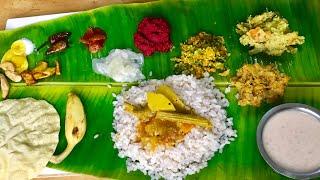 Happy Onam- എന്റെ ഒരു ചെറിയ ഓണ സദ്യ- Onam sadhya