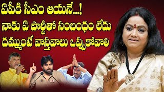 Cine Actress Tiger Radha Prasanthi Reveals Facts about Lakshmi Parvathi | SwethaReddy | SumanTV