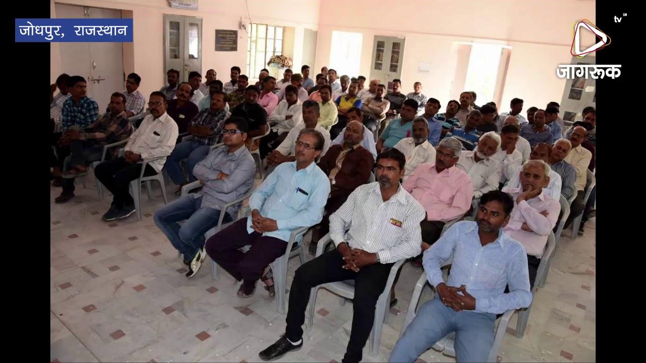 जोधपुर : एमसीपीआईयू एवं आरसीटू का संयुक्त सम्मेलन संपन्न