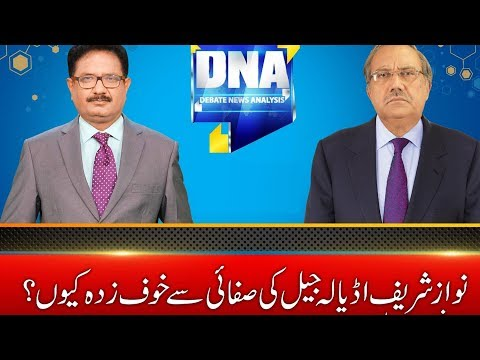 DNA | 11 April 2018 | 24 News HD