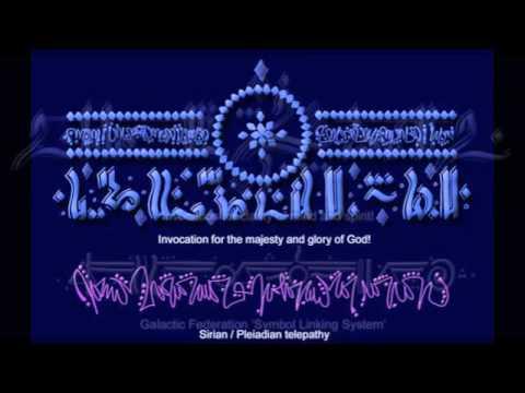 DNA activation - Language of Light with 15 symbols/interdimensional scripts