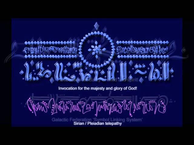 Dna Activation Language Of Light With 15 Symbolsinterdimensional