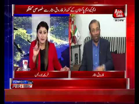 Tonight With Fereeha – 03 April 2018 - Abb takk