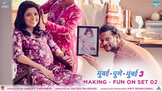 Fun On Set Part 02 Making - Mumbai Pune Mumbai 3 Behind The Scenes | Marathi Movies 2018