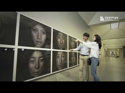 [PR Film] National Museum of Modern and Contemporary Art, Korea