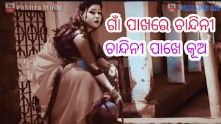 Odia New Romantic WhatsApp status,Human Sagar Sad WhatsApp status,Odia New Status