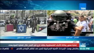 تعليق السفير حسين هريدي مساعد وزير الخارجية سابقا حول انتهاكات قوات الاحتلال الاسرائيلي بحق الفلسطني