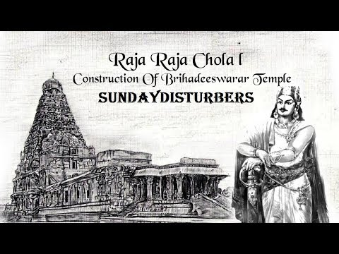 Raja Raja Cholan - Temple | Tanjore temple | Temples of Chola Part-1