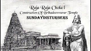 Raja Raja Cholan - Temple | Tanjore temple | Temples of Chola Part-1
