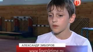 Липецкие школьники сдали нормы ГТО...