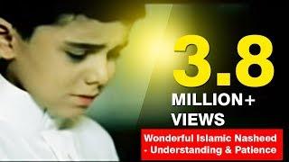 Repeat youtube video Wonderful Islamic Nasheed - Understanding & Patience