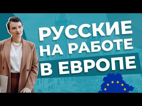 Для женщин в России закрыты 456 профессий. Дальнобойщица
