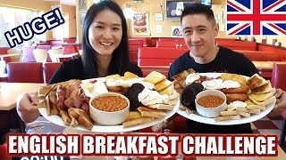 MASSIVE ENGLISH BREAKFAST CHALLENGE! (With Hungry Ronin)