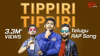 vuclip TIPIRI TIPIRI | Telugu Rap Song 2017 | by MC Mike, MC Uneek, Om Sripathi | #OfficialMusicVideo