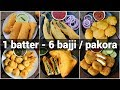 Download Video 1 batter 6 bajji or pakora recipes | 6 पकौड़ा रेसिपी | bajji or pakoda recipes collection MP4,  Mp3,  Flv, 3GP & WebM gratis