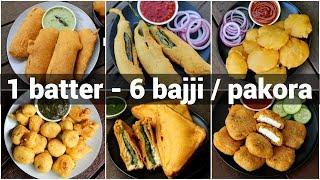 1 batter 6 bajji or pakora recipes | 6 पकौड़ा रेसिपी | bajji or pakoda recipes collection