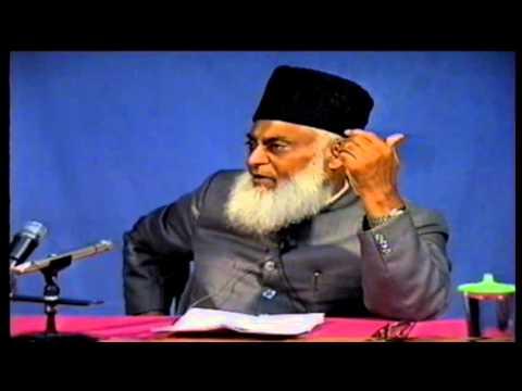 Aqaamat-e-Deen Main Sust Ravi kay Asbab (Complete) By Dr. Israr Ahmed