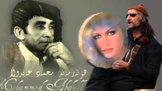 Ainadin & Hama Qutu