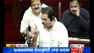 Kanak TV Video: Ananga Udaya VS Kanak Vardhan in Odisha Assembly
