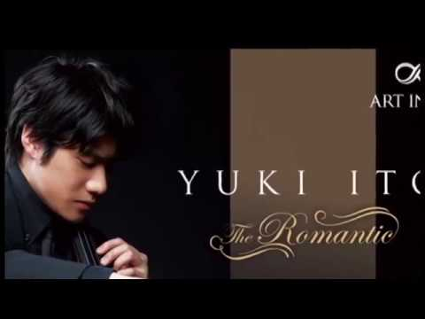 """伊藤悠貴 新CD『ザ・ロマンティック』2017.11.15リリース!Cellist Yuki Ito New Album """"The Romantic"""" PV"""