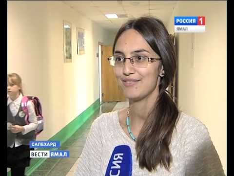 salekhard  vesti yamal.ru