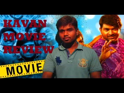 KAVAN (2017) -MOVIE REVIEW