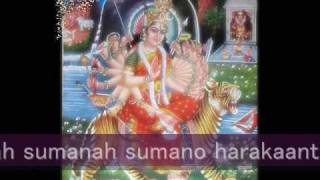 Mahisasura Mardini - Sanskrit (in Traditional Tone)