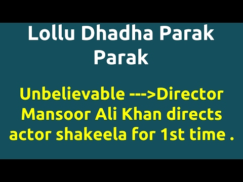 Lollu Dhadha Parak Parak |2012 movie |IMDB Rating |Review | Complete report | Story | Cast