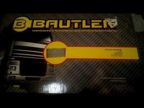 Радиатор охлаждения ДВС на Лада Гранта и Калина-2 Bautler