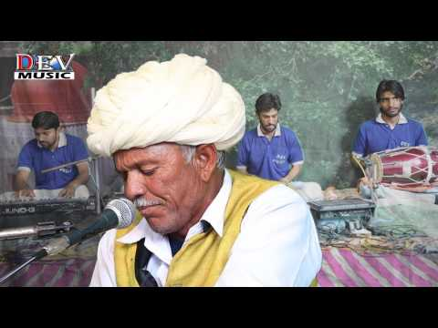 Latest Rajasthani Bhajan - Hansh Milya Hansh Hoi | LIVE HD VIDEO | Deep ji Maharaj | Dev Music