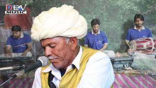 Latest Rajasthani Bhajan - Hansh Milya Hansh Hoi | LIVE HD VIDEO | Deep ji Maharaj | Dev Music