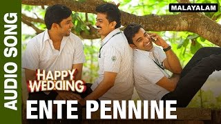 Download Hindi Video Songs - Ente Pennine (Audio Song) | Happy Wedding | Soubin Shahir, Sharafudeen & Siju Wilson