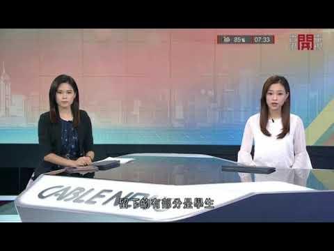 7月1日衝擊立法會刑事破壞,2日后逃去台灣,2個月後的今天香港學生逃到台湾的生活如何?就是即時後悔,早知今日 何必當初,又被反對泛議員厄!人在異鄉,生活拮据,所謂人窮志短,好容易因為少少錢就會犯罪!