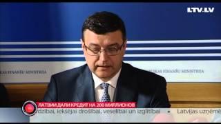 Латвии дали кредит на 200 миллионов(, 2015-03-17T16:31:34.000Z)