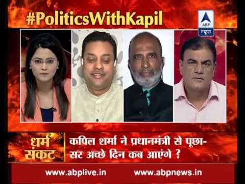 Dharm Sankat: Did Kapil Sharma complain about bribe or prepare for elections?
