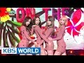 Melodyday (멜로디데이) - Kiss On The Lips [music Bank   2017.02.24] video