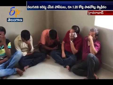 Illegal exchange of old notes arrests in Hyderabad