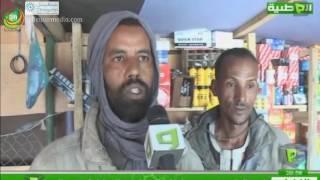 النقطة .. سوق المنقبين عن الذهب - تقرير محمذن ولد بلال قناة الوطنية