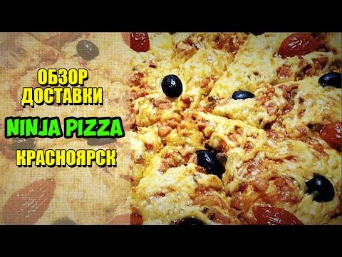Е*ать ты лох ))) | Обзор доставки Doka Pizza (Дока пицца) | Delivery Reviewиз YouTube · С высокой четкостью · Длительность: 28 мин8 с  · Просмотры: более 4.000 · отправлено: 08.04.2017 · кем отправлено: Delivery Review