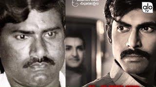 Rana Daggubati Shocking  Look As Chandrababu Naidu In NTR Biopic   Balakrishna   Krish   Alo TV