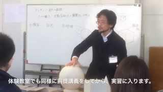 デッサン体験教室・前提講義をしてから実習 武蔵野美術学園