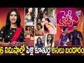 Pelli Choopulu Pradeep Machiraju Show Special Story | Anchor Suma | YOYO Cine Talkies