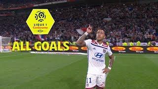 All memphis depay goals | season 2017-18 | ligue 1 conforama