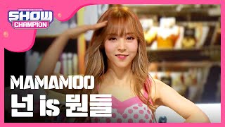 Video (Showchampion EP.176) MAMAMOO - You're the best download MP3, 3GP, MP4, WEBM, AVI, FLV Agustus 2018
