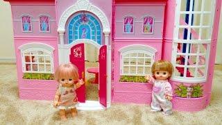 メルちゃんとネネちゃんでバービー人形の家で遊びました。 新しいおうち...