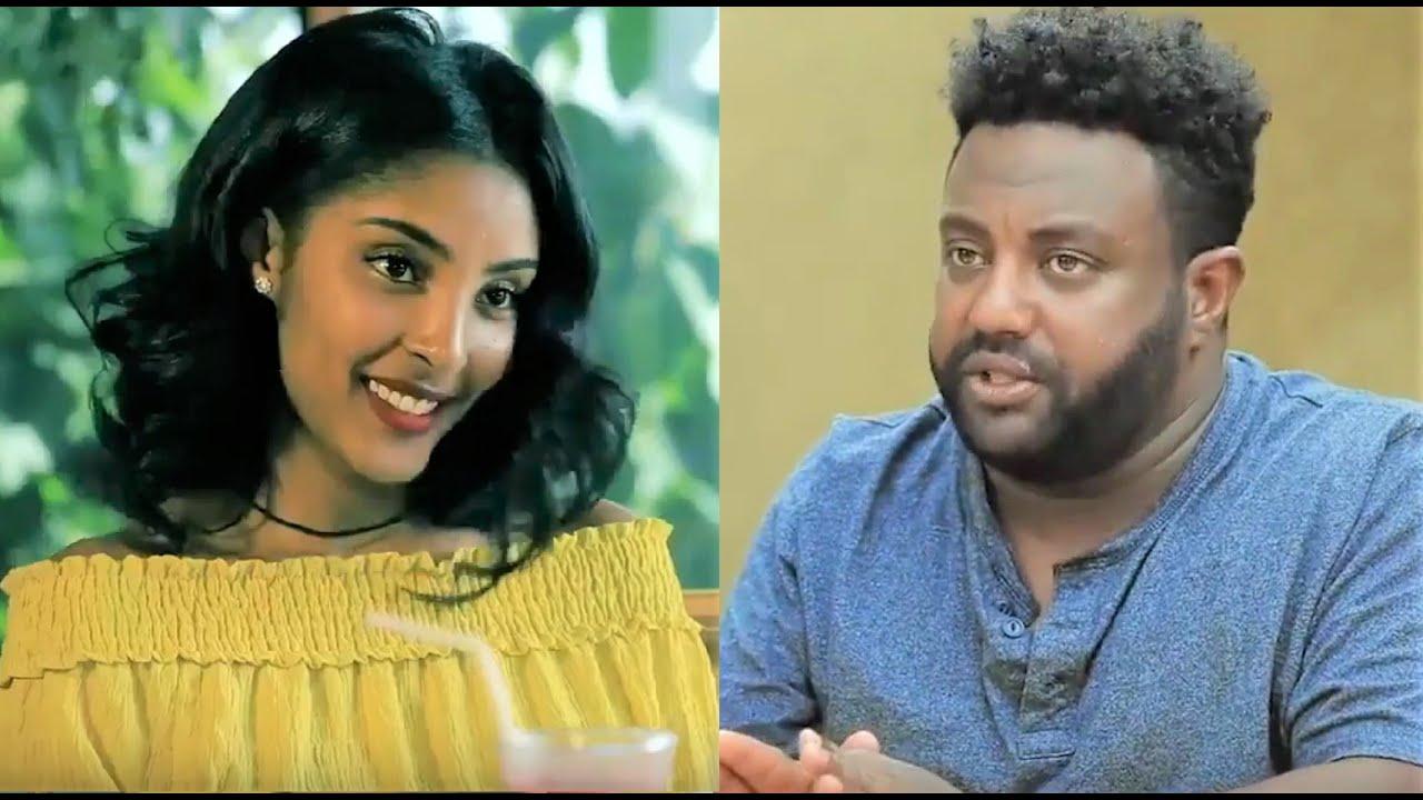 ወጣ ገባ ሙሉ ፊልም Weta Geba Full Ethiopian Film 2019