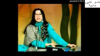 Download Video Rubina Qureshi   Shaikh Ayaz   Akhyoon Aarzoo MP3 3GP MP4