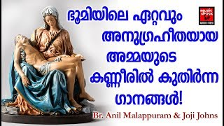 Rekthakanneerozhukki  # Christian Devotional Songs Malayalam 2019